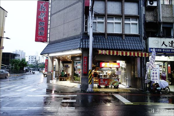 羅東夜市小吃 (2).JPG