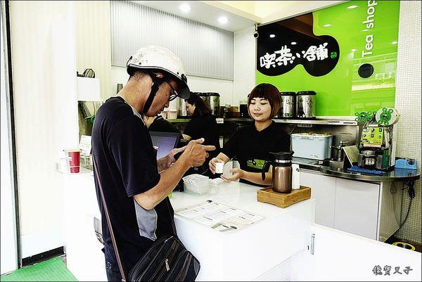 喫茶小舖 (6).JPG