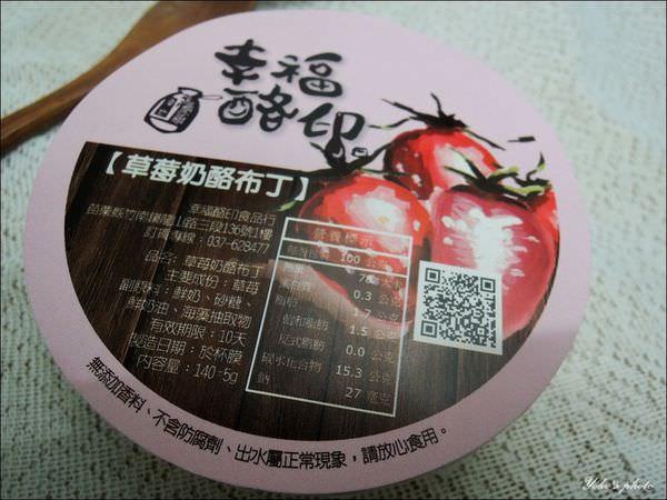 草莓 (1).JPG