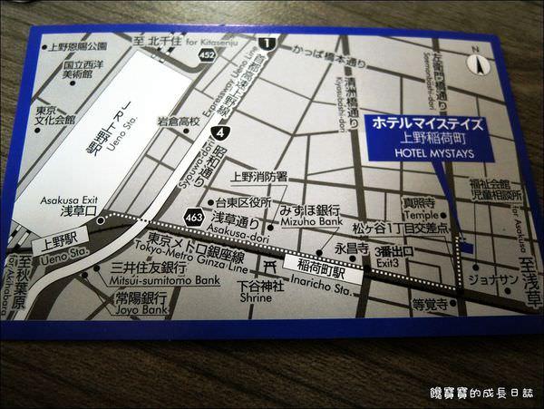 上野-Hotel Mystays (16).JPG
