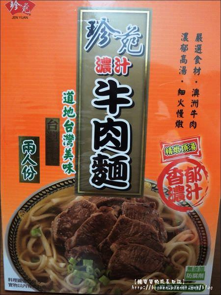 珍苑牛肉麵 (7).JPG