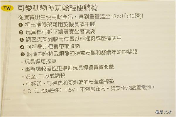 費雪-可愛動物輕便躺椅 (3).JPG