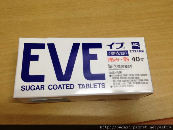 EVE-正.JPG