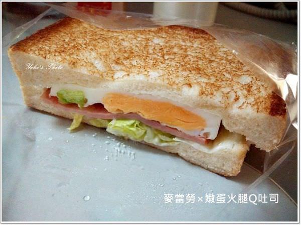 麥當勞早餐-嫩蛋火腿Q吐司 (1).jpg
