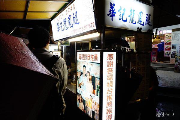 羅東夜市小吃 (11).JPG