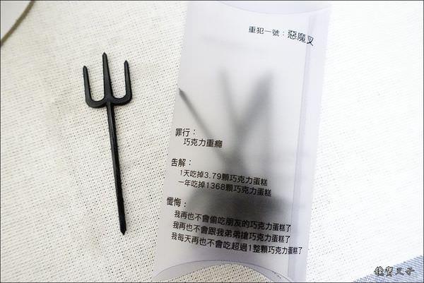 Black As Chocolate 頂級巧克力蛋糕 (11).JPG