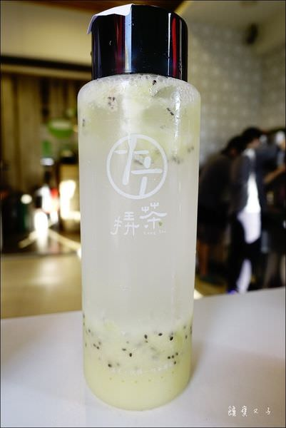 Long Tea (10).JPG