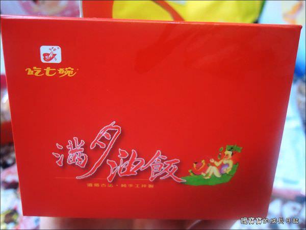 5-17 美強生媽媽教室 (5).JPG