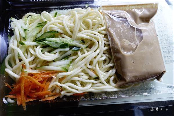 無名豆花店 (5).JPG