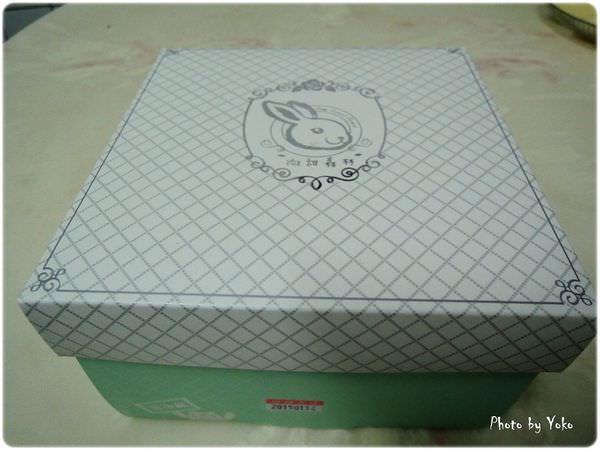 微甜森林 (3).JPG