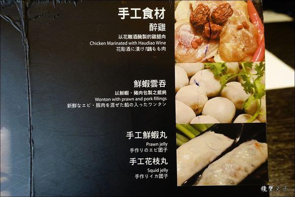 馥臨港式火鍋 (9).JPG