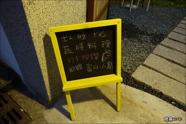 玖蒔院 (3).JPG