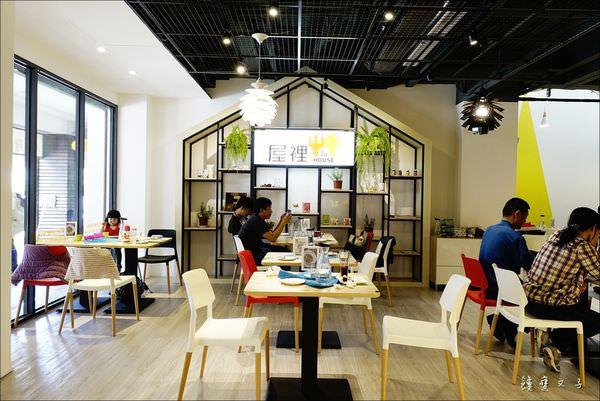 屋裡 In House 義式餐廳 (5).JPG