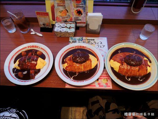 AQUA CITY-蘋果樹蛋包飯 (23).JPG