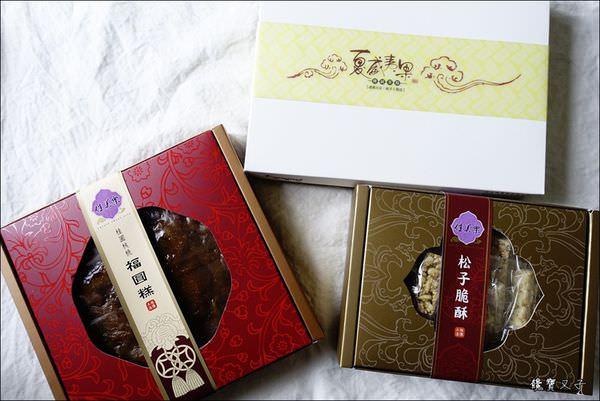 佳美樂 (2).JPG
