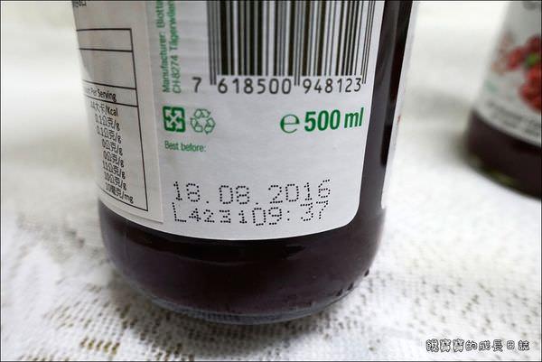 Biotta果汁 (3).JPG