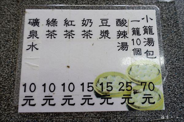 正常鮮肉小籠湯包 (6).JPG