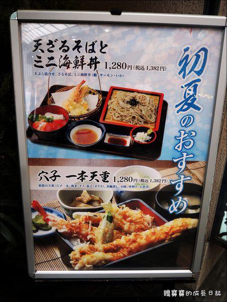 JORAKU-家庭式餐廳 (2).JPG