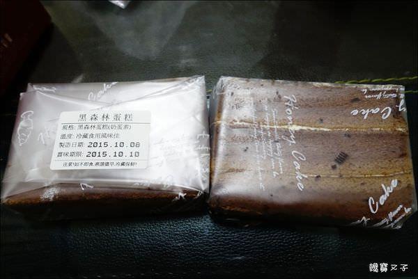 輝記油飯 (5).JPG
