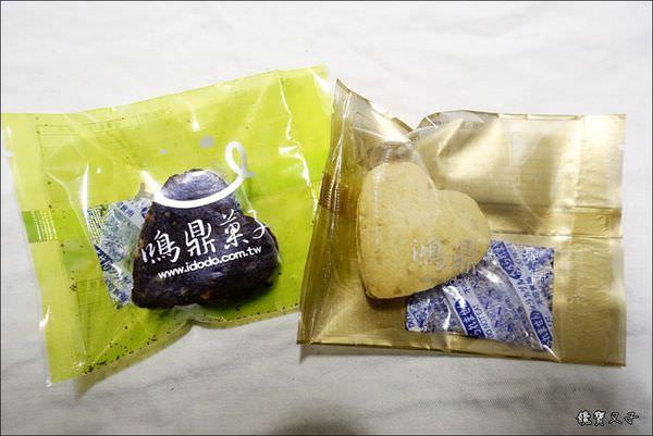 鴻鼎果子 (27).JPG