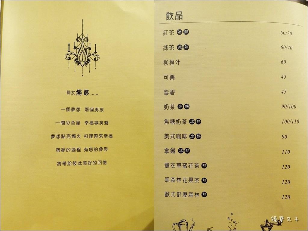 燭夢義式餐廳 (15).jpg