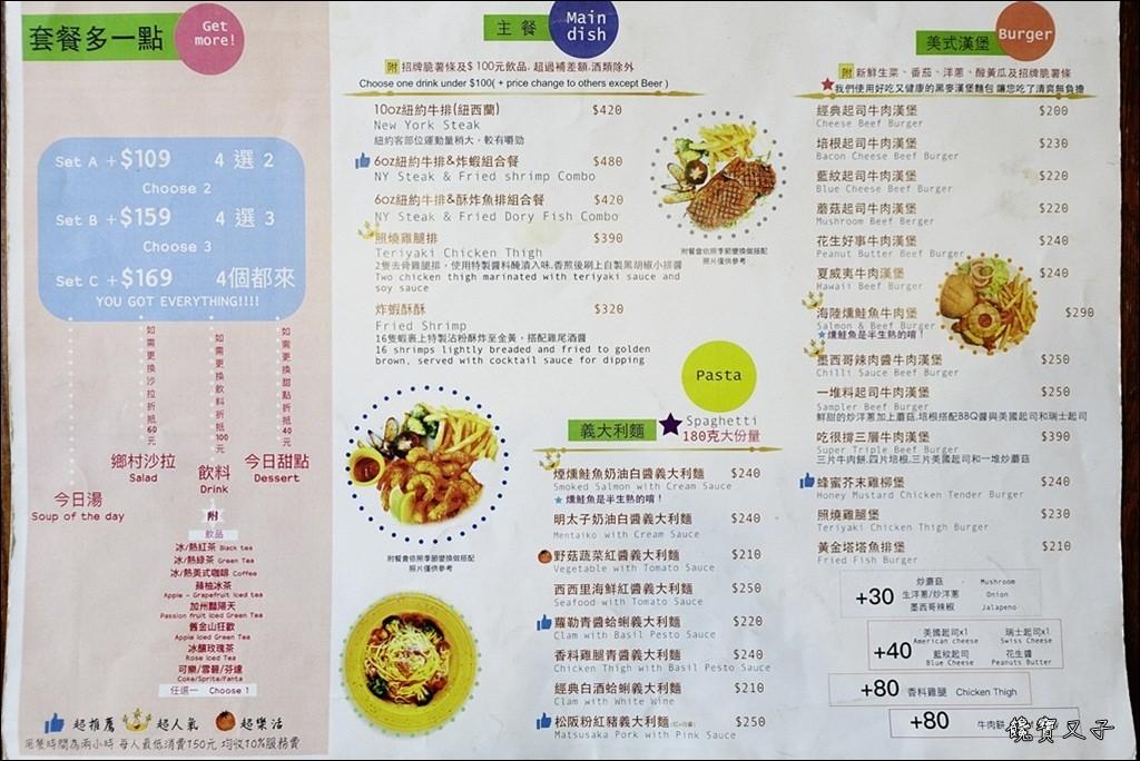 Square%5Cs 格子美式餐廳 (14).JPG