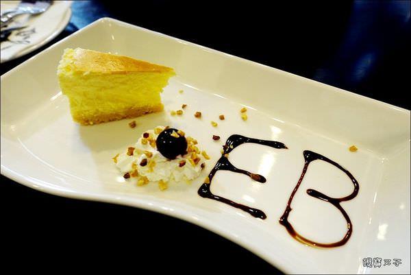 艾德華貝拉美式廚房 (33).JPG