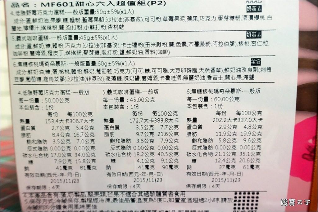 糖村 (5).JPG
