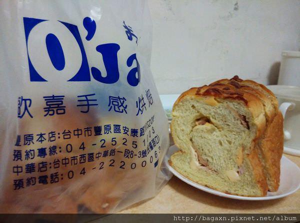 西西里青醬燻雞土司-1.jpg