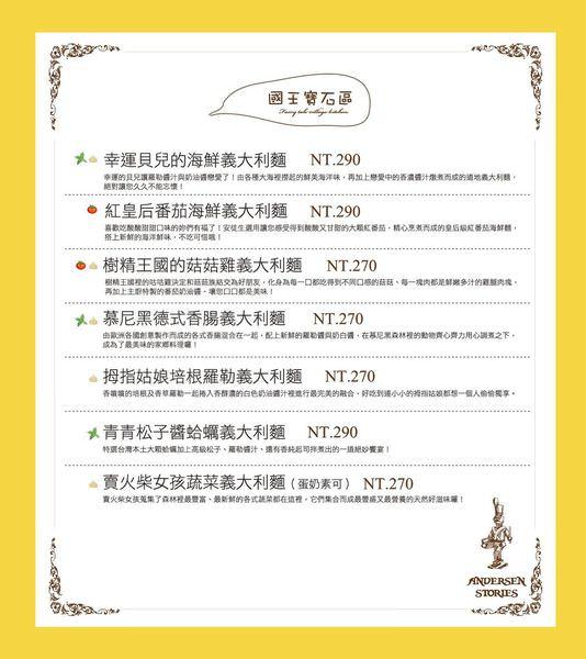 menu-7.jpg