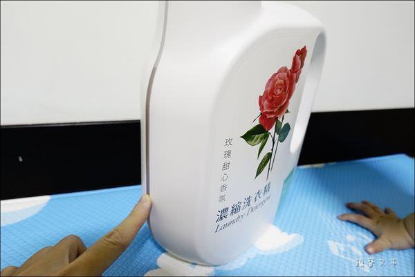 植淨美濃縮洗衣精 (3).JPG