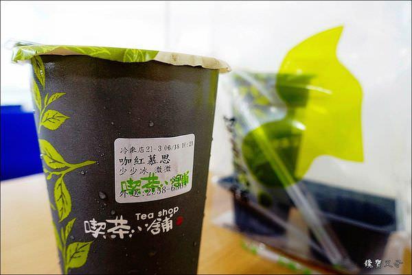 喫茶小舖 (17).JPG