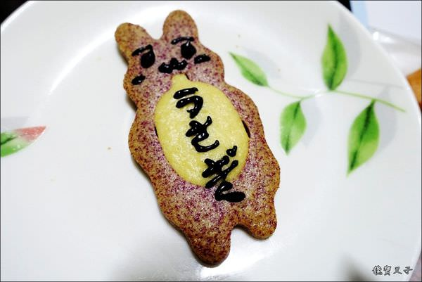 伊藤麵包工房 (32).JPG