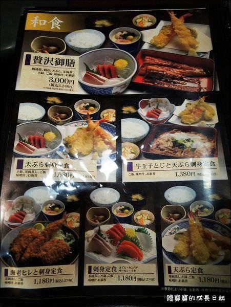 JORAKU-家庭式餐廳 (3).JPG