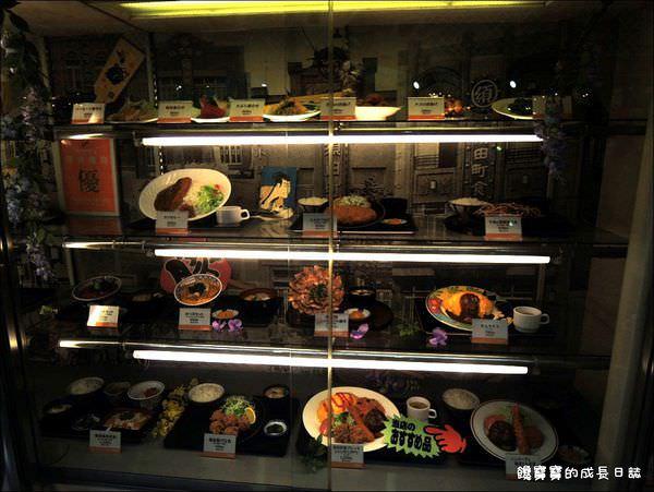 JORAKU-家庭式餐廳 (1-1).JPG