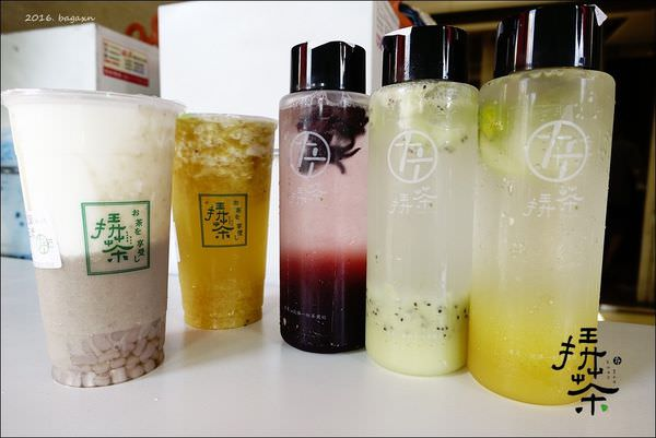 Long Tea (1).JPG