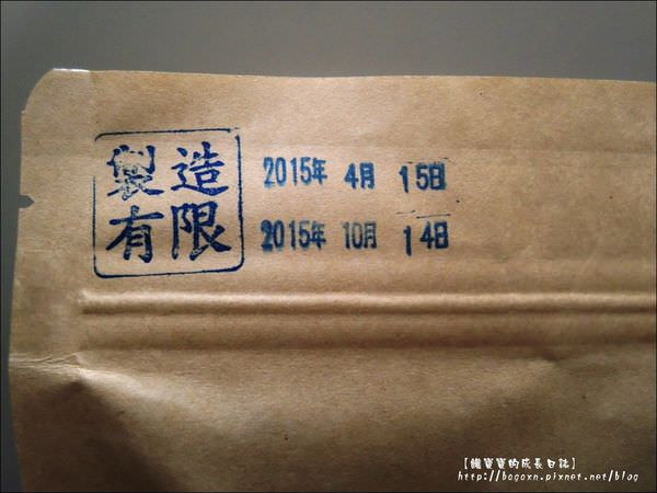 黃金手作腰果 (5).JPG