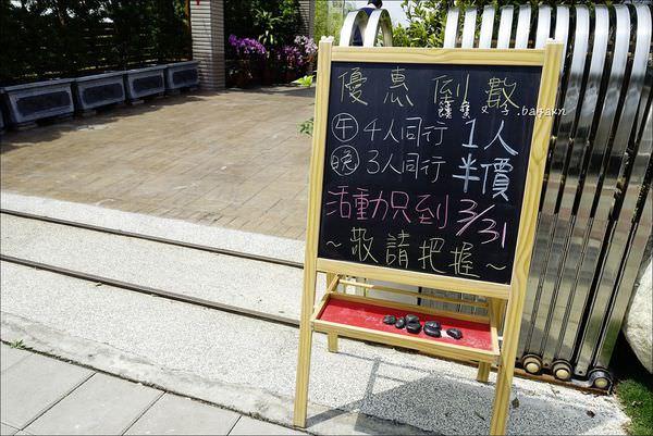 石坊健康蔬食庭園 (4).JPG